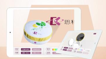 恩科丨日化包装AR定制系统