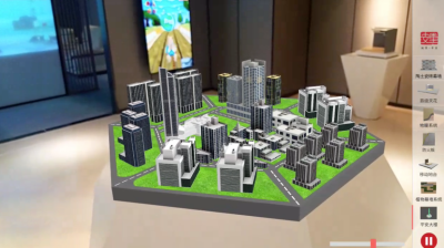 安星丨建筑材料AR展示系统